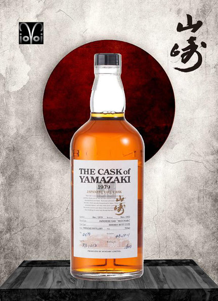 Yamazaki Single Malt Cask #RF1013