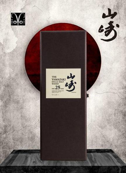 Yamazaki 25 Years Box Front