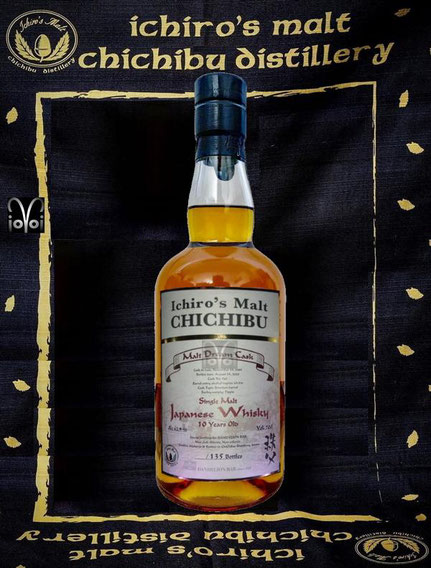 Chichibu Single Malt Cask #543
