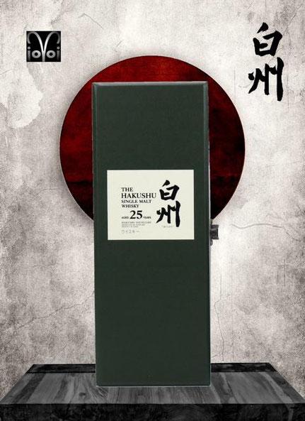 Hakushu 25 Years Box Front