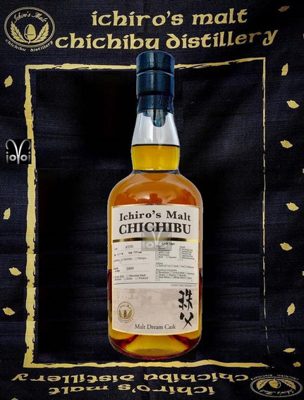 Chichibu Single Malt Cask #550 Casksample