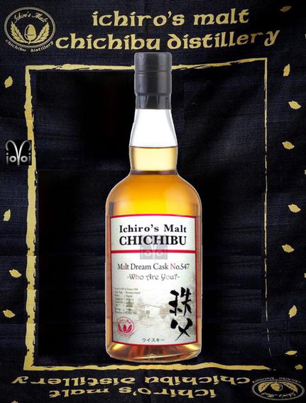 Chichibu Single Malt Cask #547