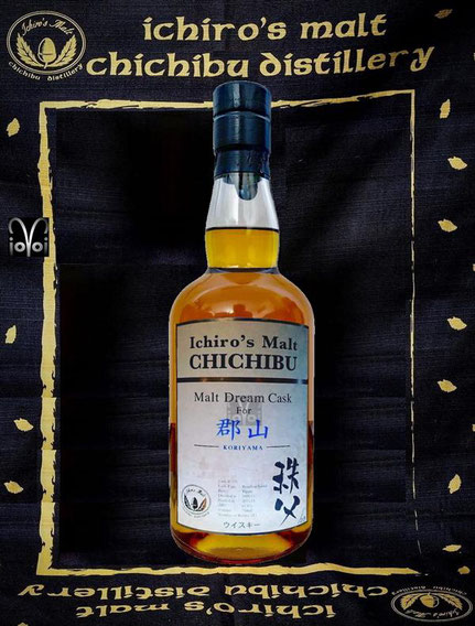 Chichibu Single Malt Cask #555