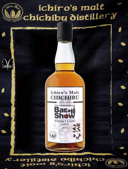Chichibu Single Malt Cask #2360