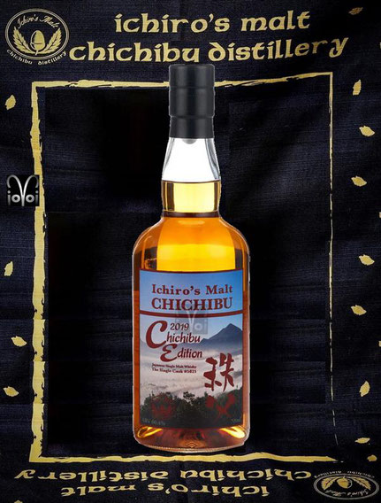Chichibu Single Malt Cask #5821