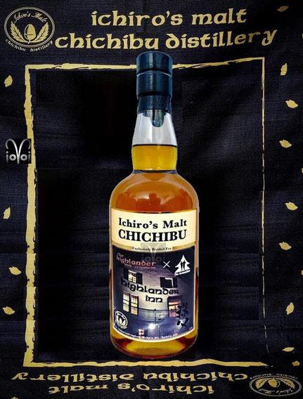Chichibu Single Malt Cask #1441