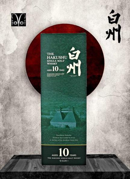 Hakushu 10 Years Box Front