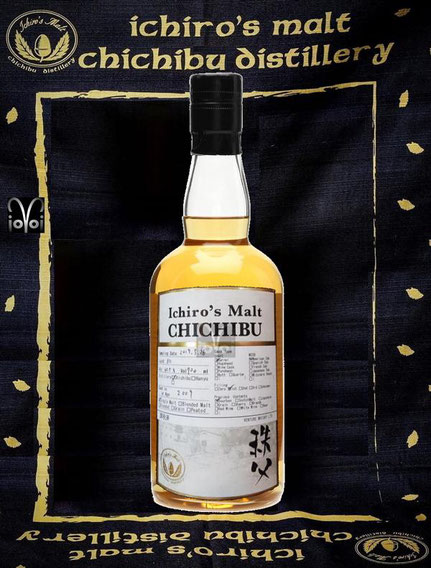 Chichibu Single Malt Cask #811
