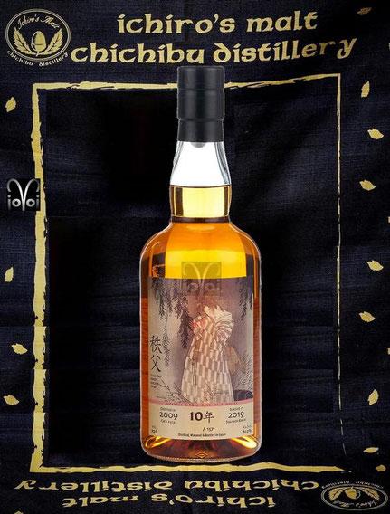 Chichibu Single Malt Cask #554 Charity Bottle