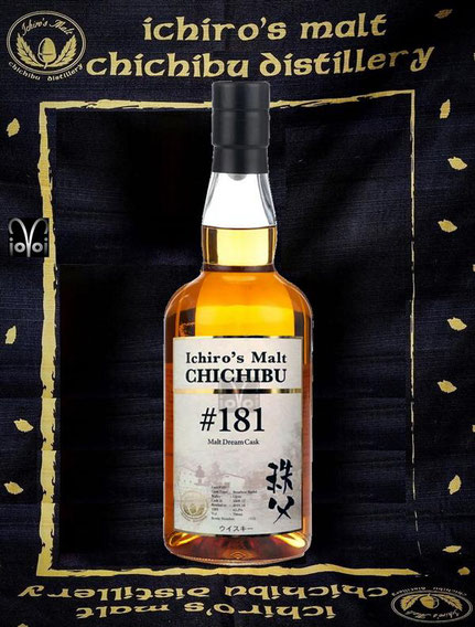 Chichibu Single Malt Cask #181