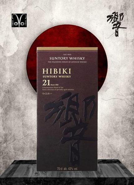 Hibiki 21 Years Box Last Style
