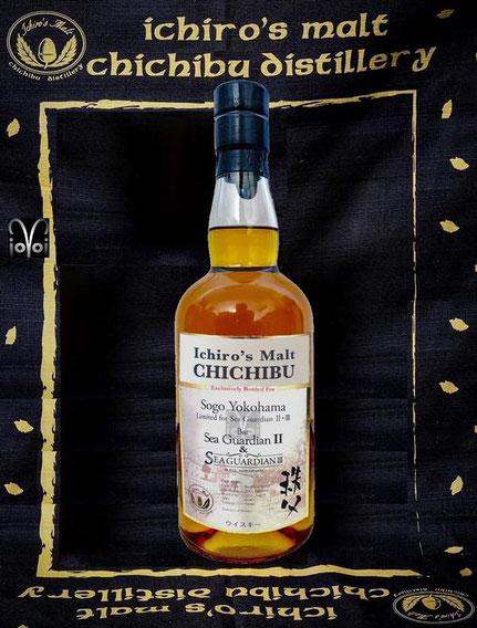 Chichibu Single Malt Cask #1180