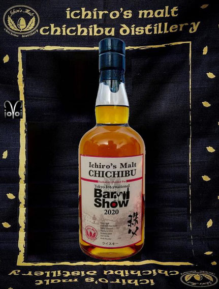Chichibu Single Malt Cask #2848