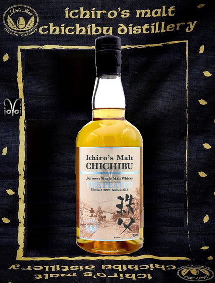 Chichibu Single Malt The Peated