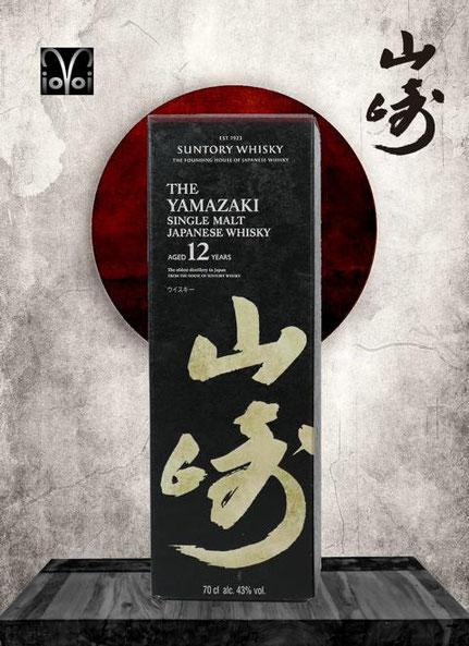 Yamazaki 12 Years Box Front