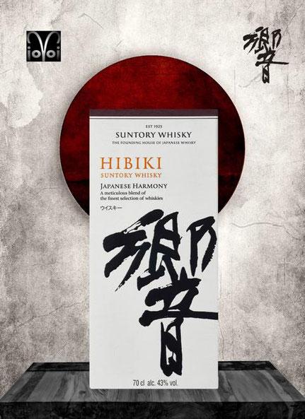 Hibiki Harmony Box Last Style