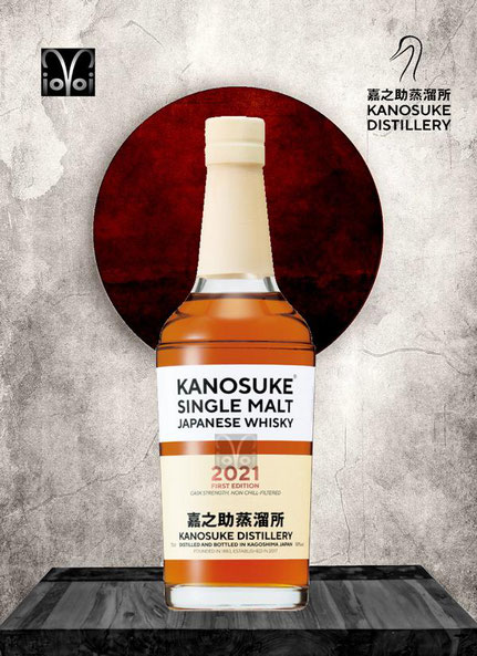 Kanosuke First Edition 2021