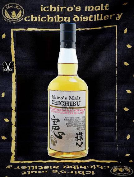 Chichibu Single Malt Cask #559