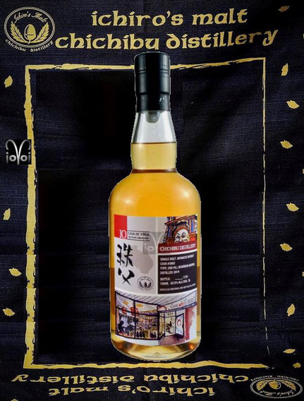 Chichibu Single Malt Cask #3882