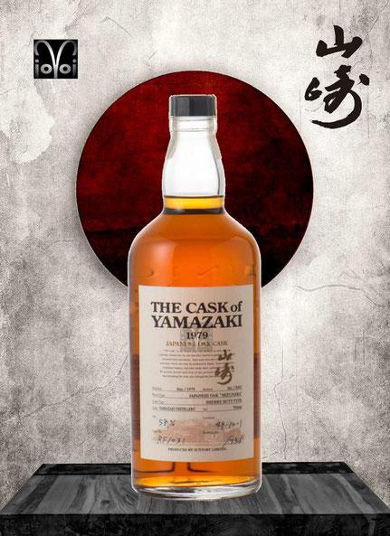 Yamazaki Single Malt Cask #RF1031