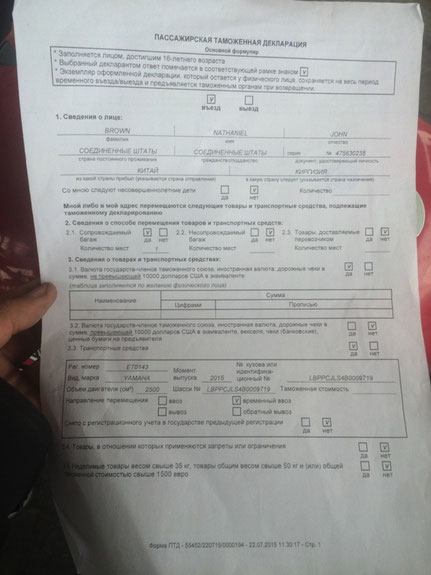 Customs form B