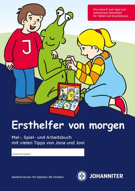 Interview Park One mit der Deutschen Unternehmerbörse