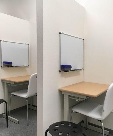 個別学習室