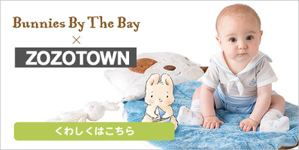 ZOZO TOWN Bunnies By The Bay