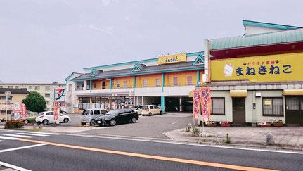 治療院の窓から見たセブンイレブン別府荘園店とまねきねこ(カラオケ)です。