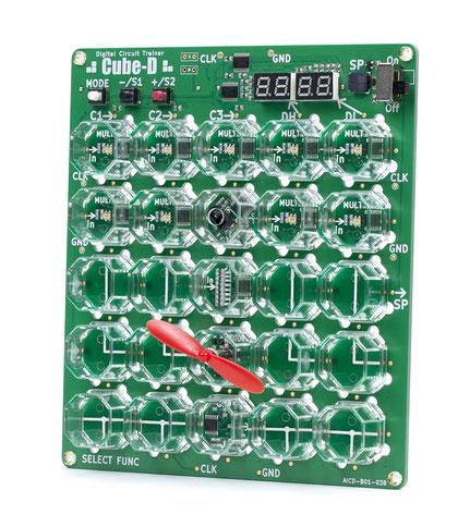 Cube-Dアカデミック25ブロックセットの全体写真