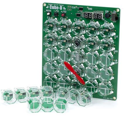 Cub e-Dアカデミック35ブロックセットの全体写真