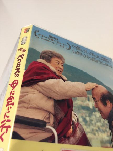 行政書士ふくろう事務所が、成年後見のページの中で、映画「ペコロスの母に会いに行く」を紹介しています。