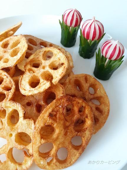 レンコン 飾り切り フライ 揚げ物 ラディッシュ ジャガイモ