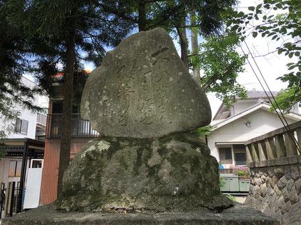 匂い桜 芭蕉の句碑