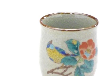 九谷焼通販 おしゃれなお湯呑 湯飲み ゆのみ茶碗 小 椿に鳥 裏絵