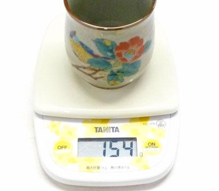 九谷焼通販 おしゃれなお湯呑 湯飲み ゆのみ茶碗 小 椿に鳥 裏絵 重量