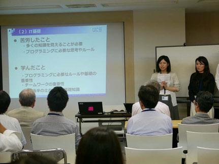 大阪事業所の発表