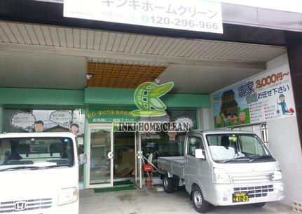 軽トラック 店舗