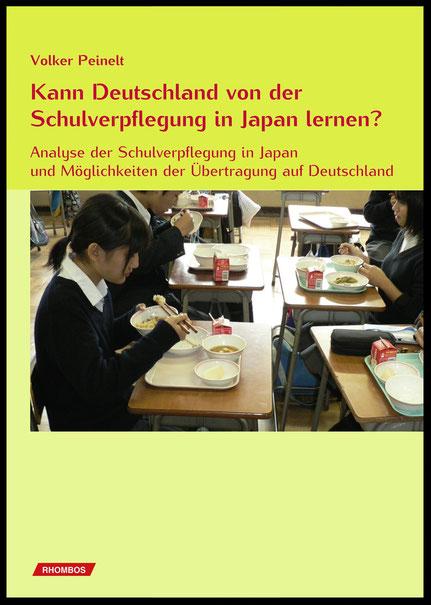 Cover der 2. Aufl. des Japanbuchs 2018