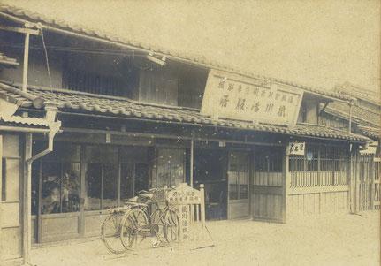 掛川活版所の外観
