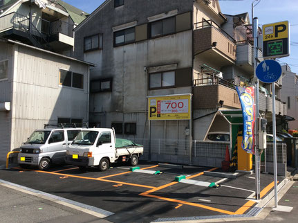 淀川区新高コインパーキング