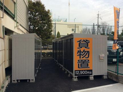 東淀川区瑞光トランクルーム