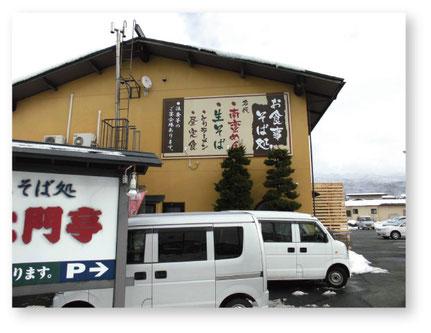 ナカムラ看板 施行例店舗サイン2
