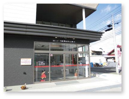 ナカムラ看板 施行例店舗サイン4