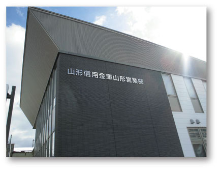 ナカムラ看板 施行例ステンレスチャンネル文字1
