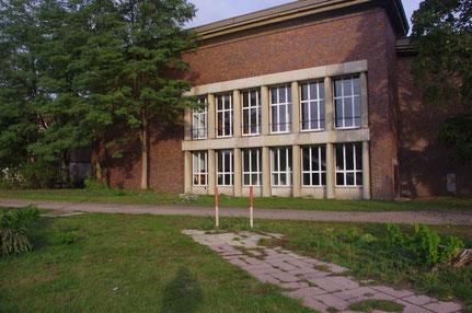 Büro Spreeblick im Funkhaus Berlin