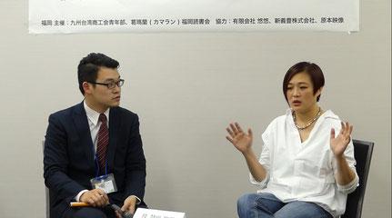 上映後 対談する 林紀全氏(左)と陸慧綿監督(右)