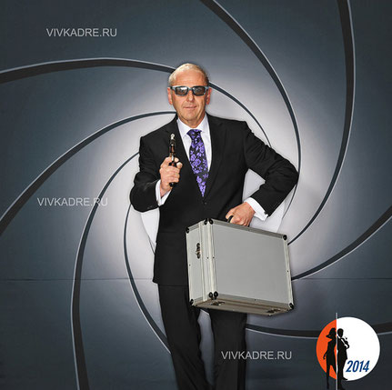 Фотосессия Агент 007 фотозона с алюминиевым чемоданом пистолетом очками