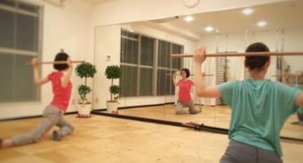 古武術を使った体幹:セミパーソナルトレーニング