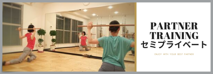 友達や家族と2人で一緒に体幹トレーニング